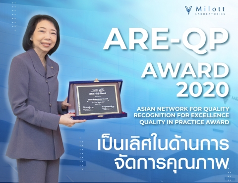 ARE-QP Award 2020